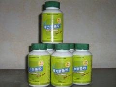 东莞消毒杀虫公司-强力消毒粉